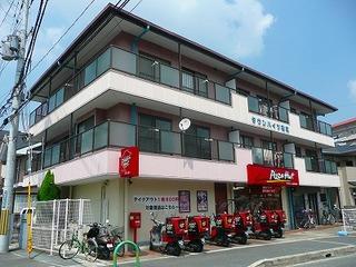 茨木市の賃貸マンション|タウンハイツ穂積 外観.jpg